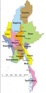 """1989 m. Birmą valdžiusi karinė chunta priėmė įstatymą, reikalaujantį valstybę kitomis kalbomis vadinti tik """"Mianmaru"""". Tas pats įstatymas patvirtino daug naujų vietovardžių bei subamarino ir kai kurių etninių grupių pavadinimus, pvz., karenai pervadinti kajinais, o arakanai - rakhaing."""
