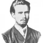 Нечаев_