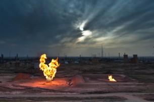 Kirkuko naftos pramonė.