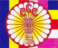 969 - U Wirathu pradėtos budistų kampanijos prieš musulmonus ženklas
