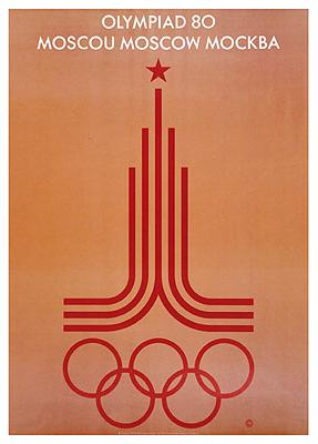 1980 m. Maskvos Olimpinių žaidynių atvirukas